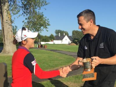 Lydia Ko awarded Lonsdale Cup for 2015