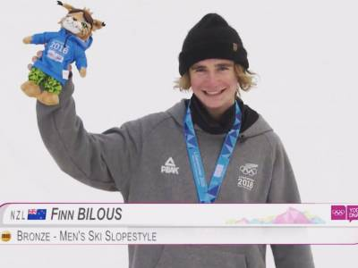 Finn Bilous wins second medal of Youth Olympic Winter Games