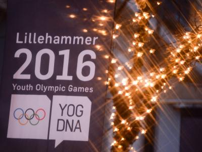 Lillehammer update Day 7